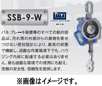 藤井電工 ツヨロン シールド安全ブロック SSB-15 B00MEG2BLO