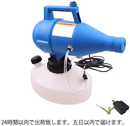 [スポンサー プロダクト]電気ULV噴霧器、屋内および屋外のための庭の噴霧器アトマイザースプレー消毒曇り4.5L