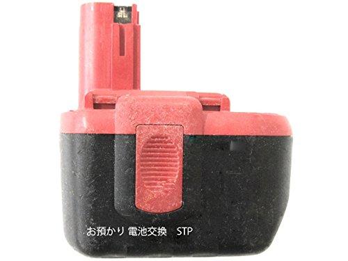 BOSCH 電動工具(2607335446)バッテリーパック 預りセル交換   B00ICCW3IK