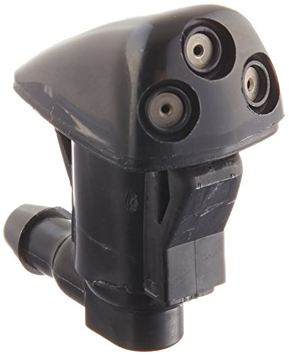 (Genuine Toyota (85381-12260) Washer Nozzle)