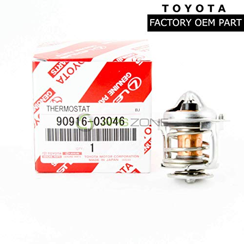 URO Parts 51 24 1 960 862 Trunk Damper