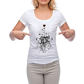 Printed T-Shirt for Women, Cotton, Short Sleeve, White