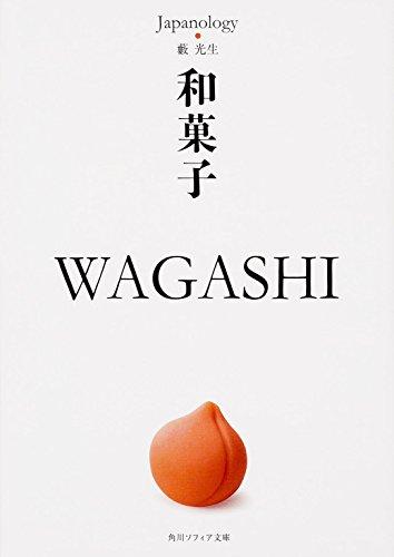 (Wagashi. )