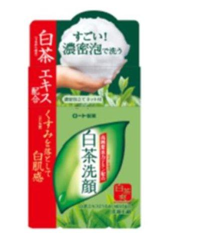 【ロート製薬】白茶爽 白茶洗顔石鹸 高純度茶カテキン配合のサムネイル