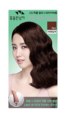 Somang Flor De Man CS (Charcoal + Squid) Ink Hair Color Cream (Natural Dark Brown N4)