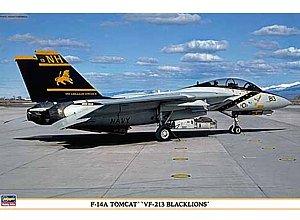 1/32 フォッケウルフ Fw190F-8 `対戦車攻撃機`/08183の商品画像