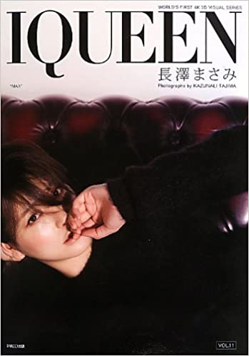 IQUEEN VOL.11 長澤まさみ (PLUP SERIES)