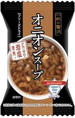 MCLS 一杯の贅沢 オニオンスープ アルペンザルツ岩塩使用 8食×2箱入×(2ケース)