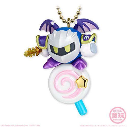 Bandai Twinkle Dolly Kirby Figure Swing Keychain~Meta Knight