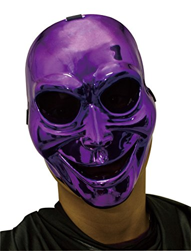 Sinister Mask Ghost (UHC Men's Sinister Ghost Purple Hockey Style Creepy Party Halloween Costume)