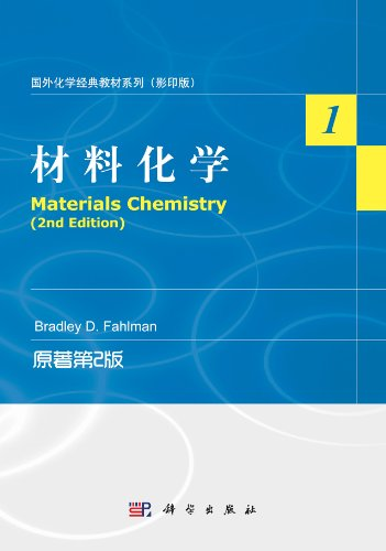 Foreign chemical classic textbook Series: Materials Chemistry (original - Materials Chemistry Fahlman