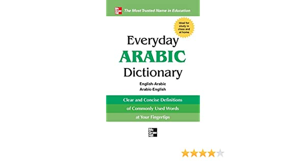 Everyday arabic dictionary collins 9780071768795 amazon books fandeluxe Image collections