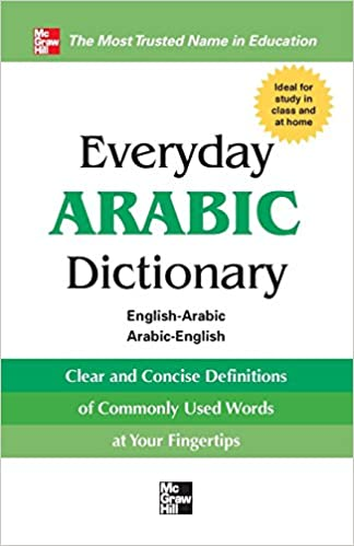Everyday arabic dictionary collins 9780071768795 amazon books everyday arabic dictionary 1st edition fandeluxe Image collections