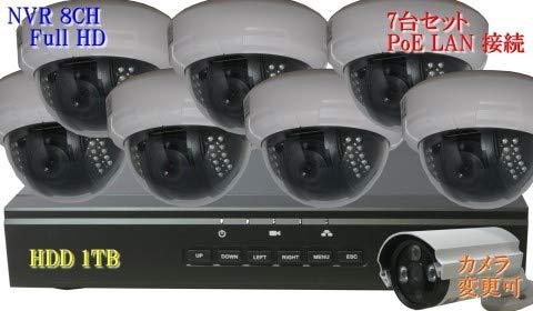 熱販売 防犯カメラ 210万画素 8CH POE 赤外線 レコーダー ドーム型 B07KMYB9LC 高画質 IP ネットワーク カメラ SONY製 7台セット LAN接続 HDD 1TB 1080P フルHD 高画質 監視カメラ 屋内 赤外線 B07KMYB9LC, お菓子のおいしい空気:bfb5718d --- itourtk.ru