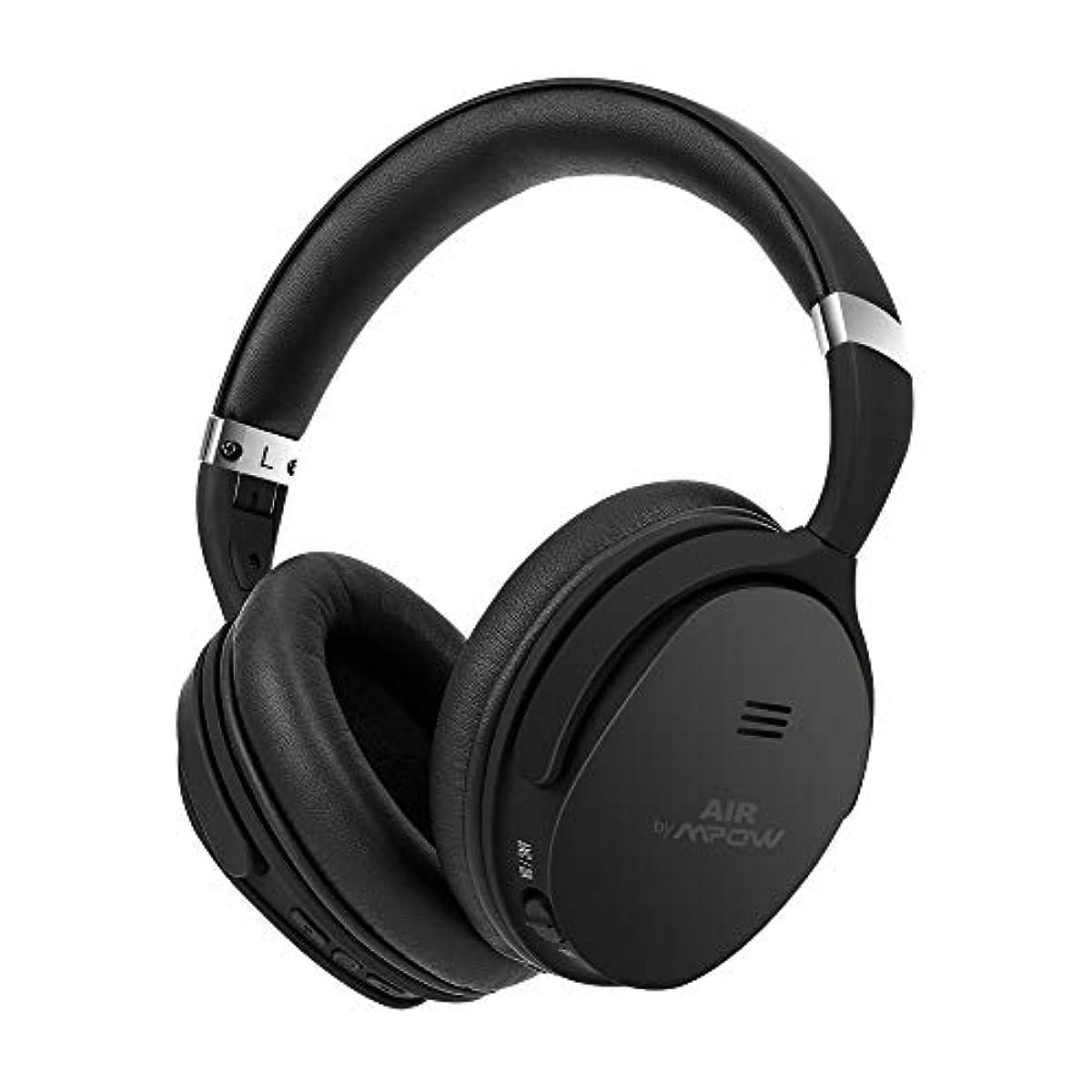 [해외] AIR by MPOW Bluetooth 액티브 노이즈 캔슬링 무선 헤드폰 X4.0J