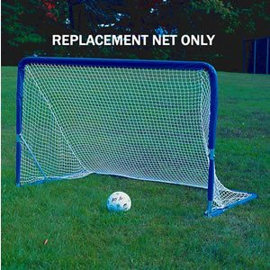 REPLACEMENT NET 4 x 6 (EA) (Jaypro Replacement Net)