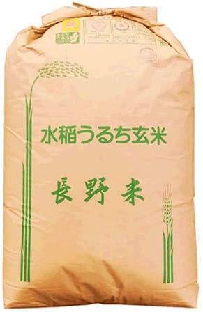 【玄米】長野県伊那産 玄米 五百川 1等 30kg (長期保存包装) 令和元年産