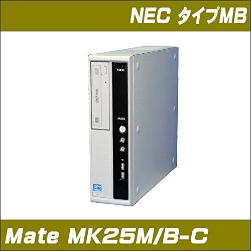 訳あり NEC Mate NEC タイプMB メモリ4GB MK25M/B-C Windows10アップグレード済み コアi5搭載 メモリ4GB HDD250GB B073XJY32Q B073XJY32Q, 新治村:b527af7f --- arbimovel.dominiotemporario.com