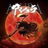 Asura - O.S.T. [Japan CD] TOCT-29068 by Asura (2012-09-26)