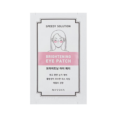 [Missha] Speedy Solution Brightening Eye Patch