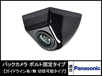 [500] リアビューカメラ (バックカメラ) 【パナソニック Panasonic】 } {CY-RC90KD 【CY-RC90KD】