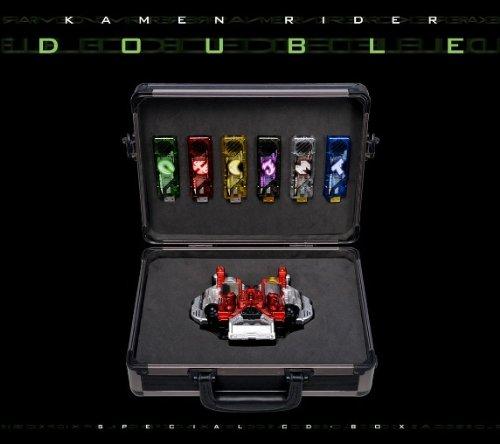 仮面ライダーW Special CD-BOX                                                                                                                                                                                                                                                                                                                                                                                                <span class=