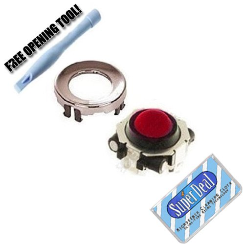Red Blackberry Trackball / Joystick / Navigate / Pearl / Ring Repair Replacement Fix Fixing for Rim Blackberry Pearl 8100 8130 Curve 8300 8310 8320 8800 8820 8830 with Exclusive -