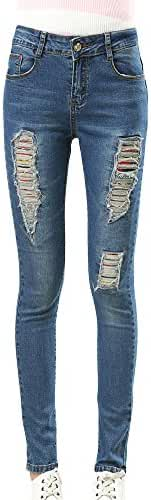 Chickle Women's Cotton Mid-Rise Ripped Distressed Skinny Jeans