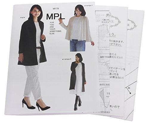 型紙・パターン MPL ローブドカーディガン M173の商品画像