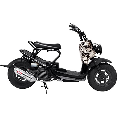 (Yoshimura TRC Full System Exhaust (Race/Stainless Steel))