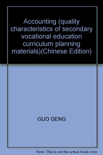 Accounting (quality characteristics of secondary vocational education curriculum planning materials)(Chinese Edition)