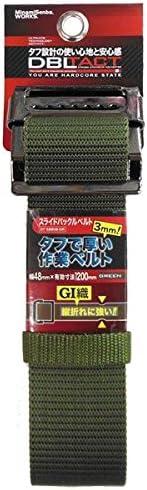 ( お徳用 5個セット) DBLTACT スライドバックルベルト 【グリーン】 DT-SBB48-GR