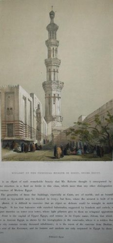 Minaret of the Principal Mosque in Siout, Upper Egypt