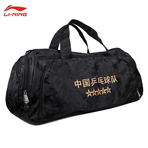 LI-NING 卓球/卓球用スポーツバッグ (ブラック) 中国卓球チームで使用