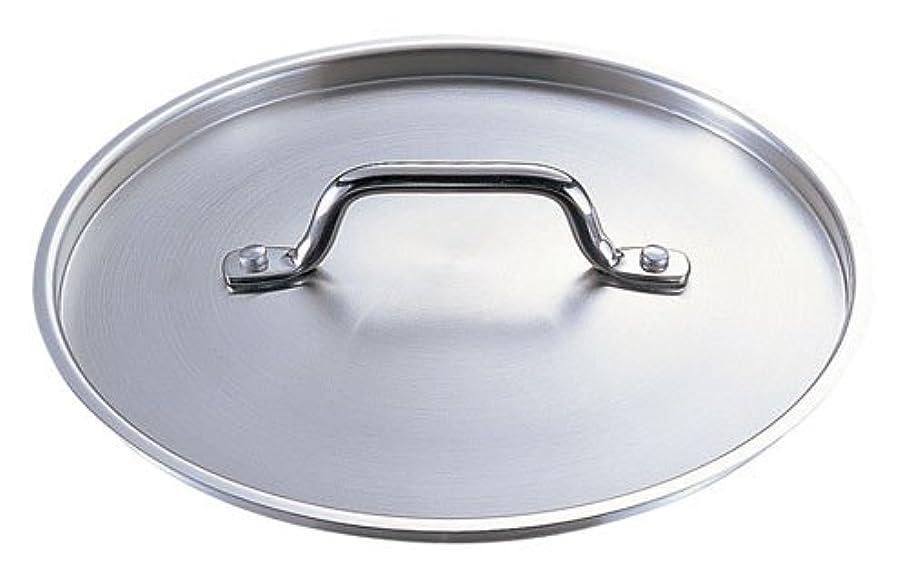 市民下に向けます好戦的なstaub ストウブ 「 ドーム ガラス蓋 20cm 」フタ 【日本正規販売品】 Domed Glass Lid 40501-023