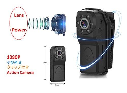 newstar 小型カメラ 1080P 本格シーモス レンズ GoProマンド 共通 ウエアラブルカメラ スパイカメラ 防犯 アクションカメラ