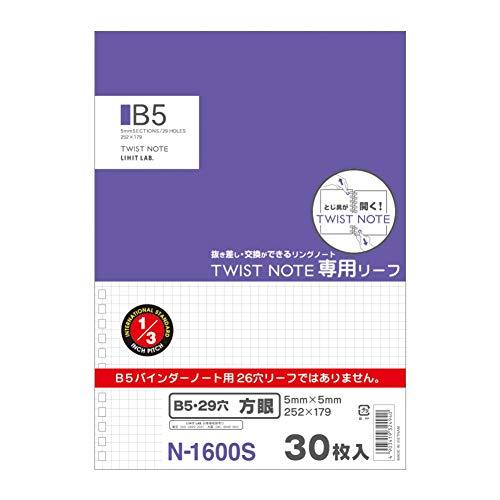Lihit Lab Aqua Drops - Refill Notebook, Graph Paper (30 Sheets./Set)
