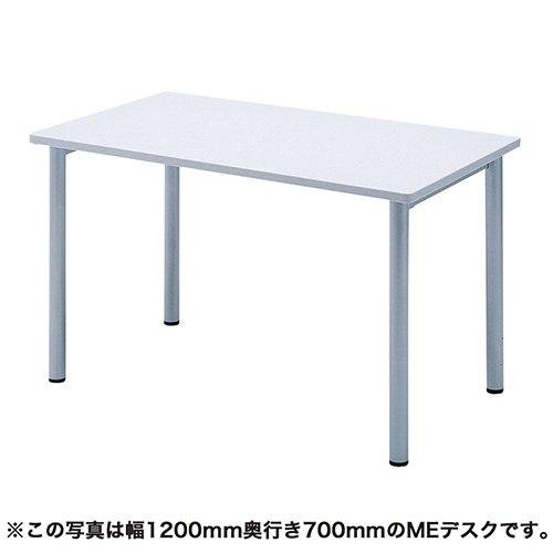 サンワサプライ MEデスク(W1400×D600mm)ME-14060N B00SUQDKQM