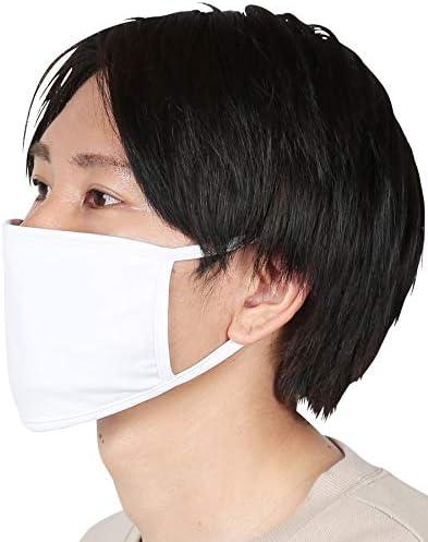 amazon 洗える マスク