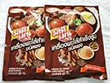 Ajinomoto Rosdee Menu Spices Powder Chinese Five Ready for Do Palo 60 G. X 5 Pack