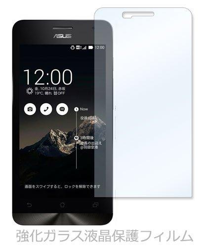 空洞鋸歯状ドレスZenFone 5(A500KL) ゼンフォン 強化ガラス 液晶 保護 フィルム 2.5D 硬度9H 厚さ0.26mm ラウンドエッジ加工 ASUS エイスース アスース