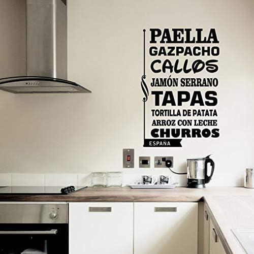 Pegatinas Paella Gazpacho Calzas Calcomanías de Vinilo Cocina Española Mural Arte de la Pared Wallpaper Cocina Decoración de la Pared Poster 50x65cm: Amazon.es: Hogar