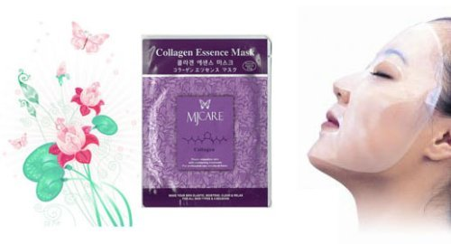 Collagen Essence Full Face Mask 10 Piece - Collagen Essence Mask Shopping Results