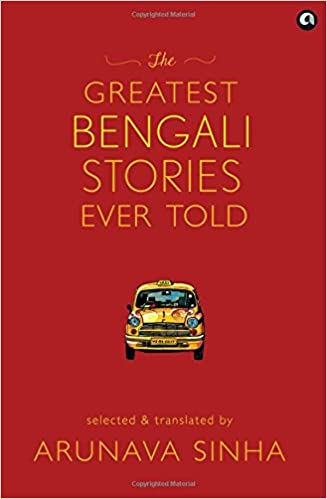 bengali story Adult