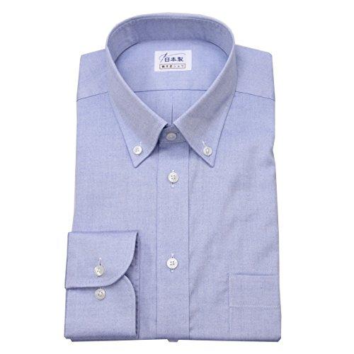 ワイシャツ メンズ長袖(ドレスシャツ)ボタンダウン ブルーピンオックス 軽井沢シャツ [A10KZB404] B00N8XKU7E 首回り:49 裄丈:91|ゆったり型 ゆったり型 首回り:49 裄丈:91