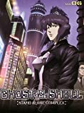 Ghost in the Shell: Stand Alone Complex, Vol. 6(2005)