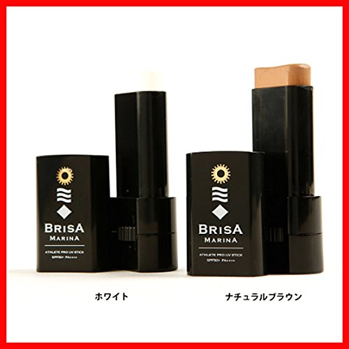 BRISA MARINA(ブリサ マリーナ) 日焼け止めUVスティック EX