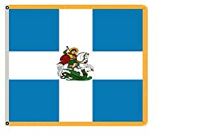 FYOn Guerra Banner bandera de guerra (Regimental color) de la bandera de ejército Helénica