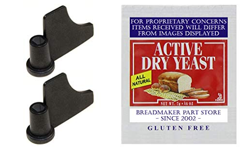 NEW Kneading Paddle Set FITS BLACK&DECKER MODEL # B2300 All-In-One Deluxe Breadmaker FITS TRADITIONAL 3-LB LOAF PAN Bread Maker Machine Dough Arm Mixing Blade Knead Bar B-2300 [Kneaders/Yeast Bundle]