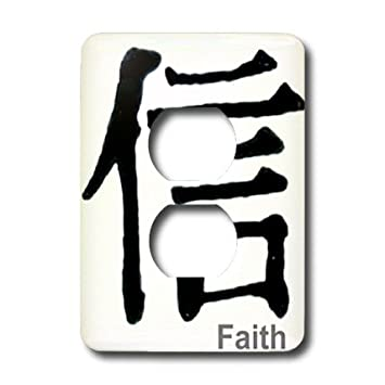 3drose Llc Lsp11656 Chinese Symbol Faith 2 Plug Outlet Cover